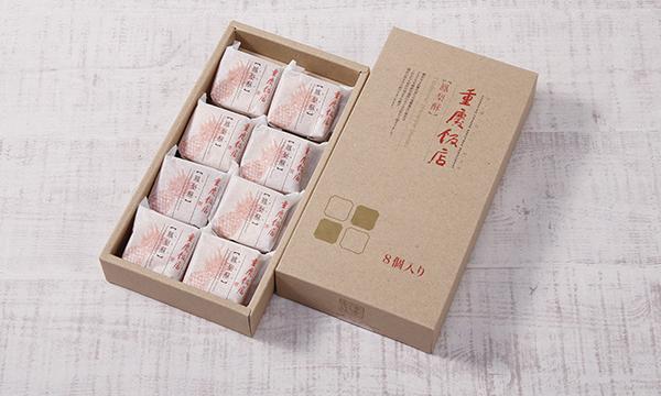 鳳梨酥(ホウリンス)8個入の箱画像