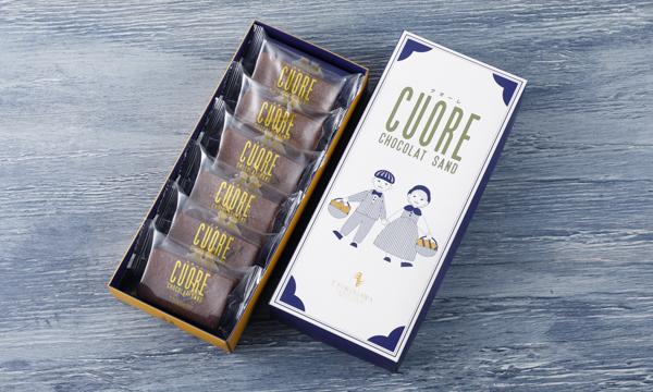 CUORE(クオーレ)の箱画像