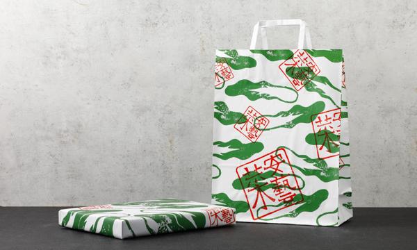 粽菜三品の紙袋画像