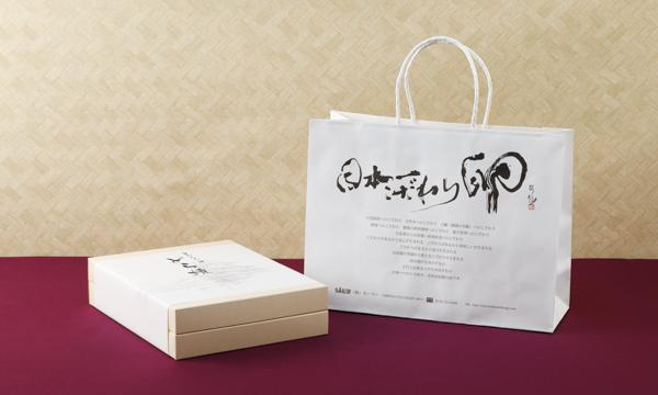 日本一こだわり卵 どら焼の紙袋画像