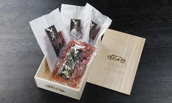 米沢牛プレミアムジャーキー3袋 ・米沢牛入りプレミアムドライソーセージ1袋の箱画像