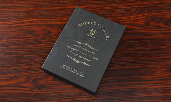 十勝ハーブ牛プレミアムスープカレーの包装画像