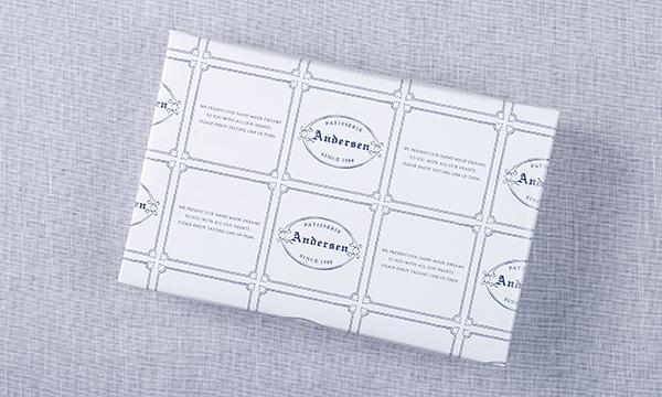宮崎れもんケーキBOX 10個入りの包装画像