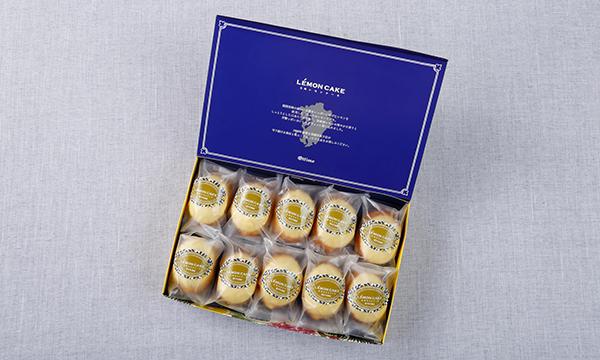 宮崎れもんケーキBOX 10個入りの箱画像