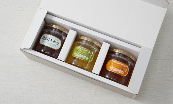 厳選ハチミツ3種詰め合わせの箱画像