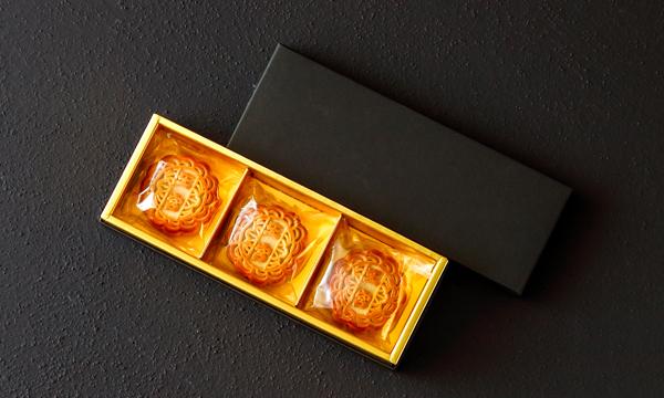 王宮月餅の箱画像