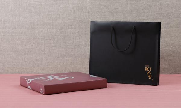 六瓢息災(むびょうそくさい)3種セット・30個入りの紙袋画像