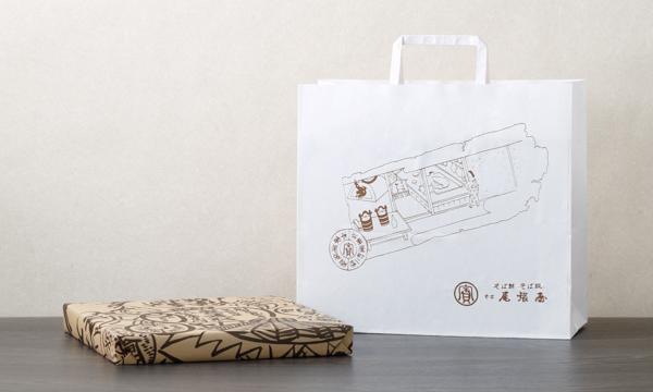蕎麦板の紙袋画像