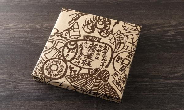 蕎麦板の包装画像