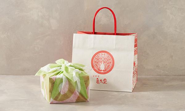 亀久堂・吉野葛御干菓子詰合せ2段重の紙袋画像