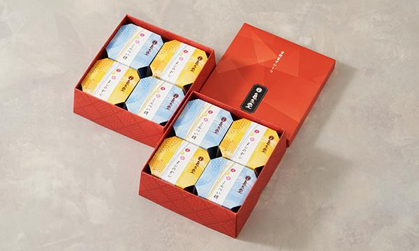 亀久堂・吉野葛御干菓子詰合せ2段重の箱画像