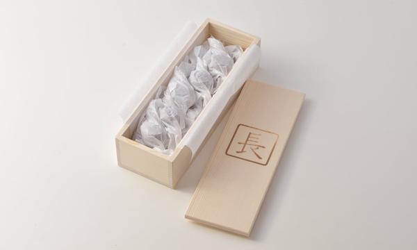 香木実(かぐのきのみ)の箱画像