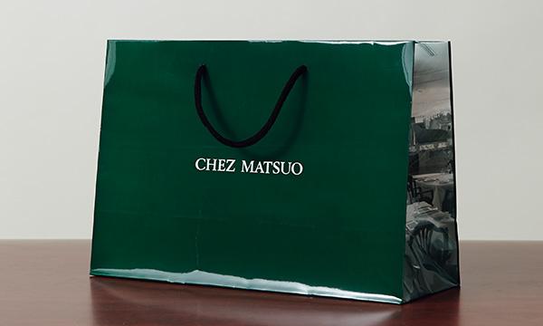 CHEMINEE (シュミネ詰め合わせ)の紙袋画像