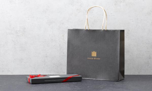【ニーダーエッガー】マジパン・アソート ギフトボックスの紙袋画像