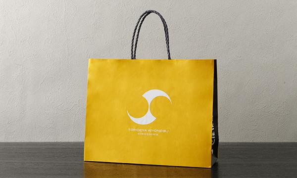 海鮮しぼり焼・祭-MATSURI-の紙袋画像