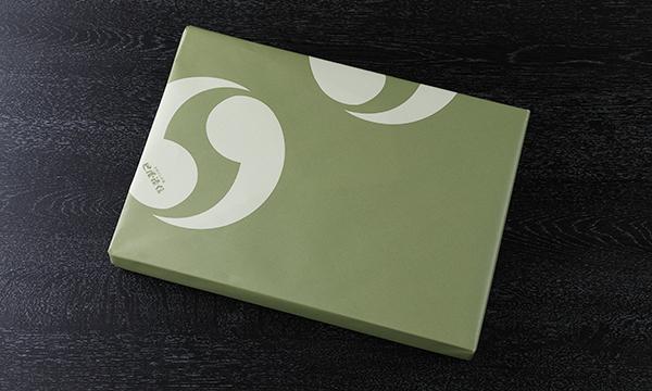 海鮮しぼり焼・祭-MATSURI-の包装画像