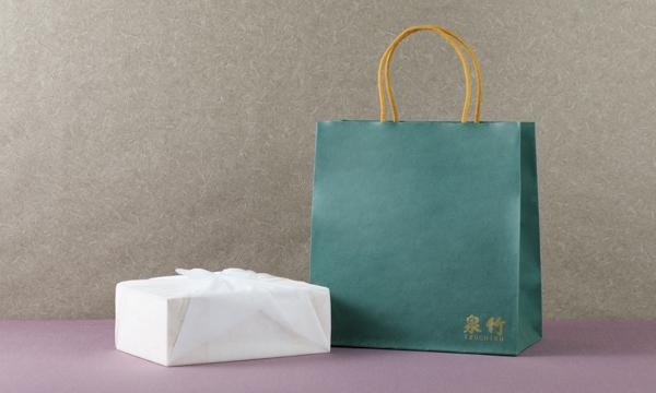 梅甘露ゼリー6個セットの紙袋画像