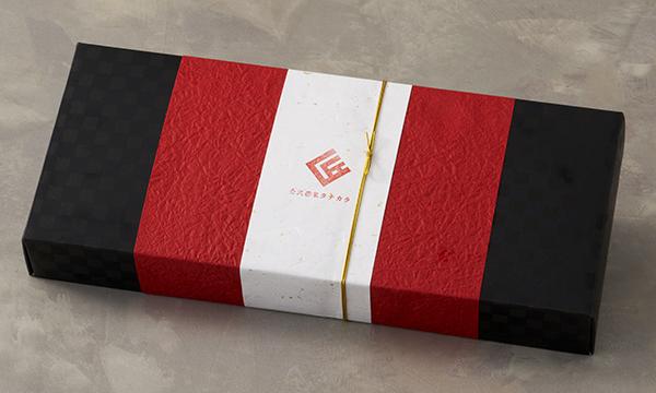 創作おはぎスイーツ タナカラセレクト(10種/10コ入)セットの包装画像