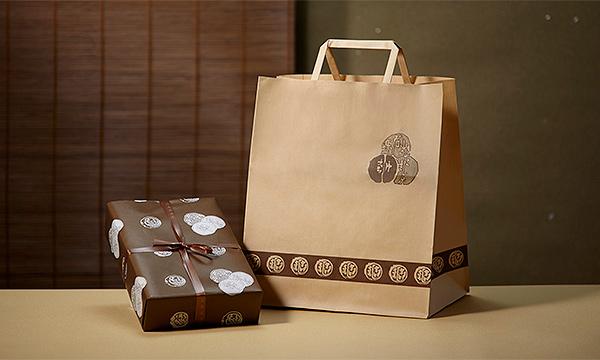 けし餅の紙袋画像