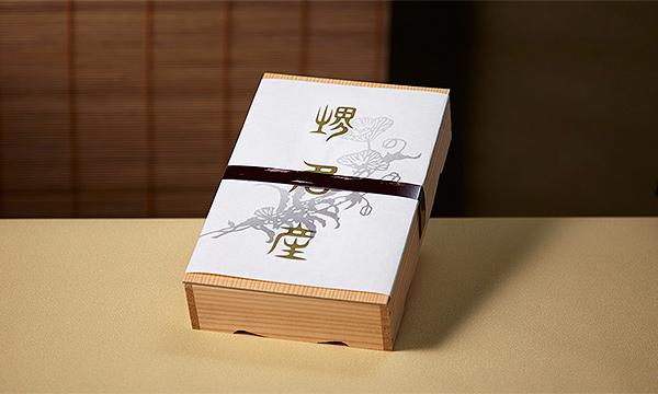 けし餅の包装画像