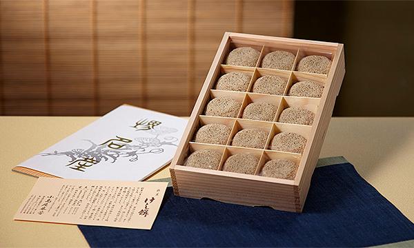 けし餅の箱画像