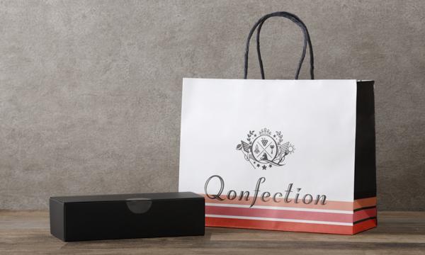コンフェクションGIFTコレクション<ボローニャ>の紙袋画像