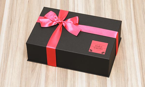 【オステリア サクラ】グレープフルーツ&オレンジゼリー 6個入りの包装画像