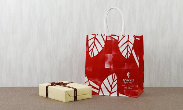 トリュフ・オ・ショコラの紙袋画像