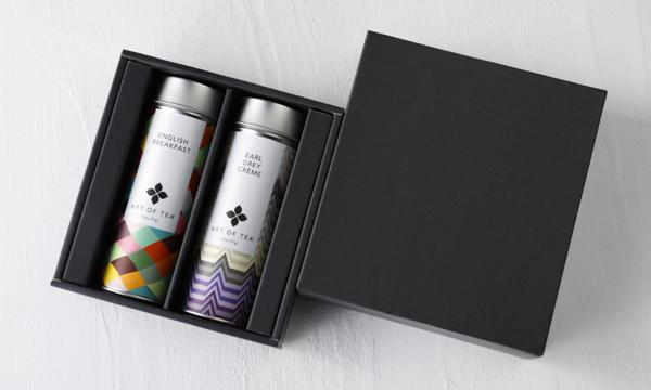 アートオブティー有機紅茶セット2本入りの箱画像