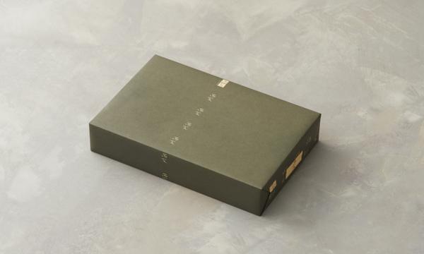 うなぎ茶漬 <CUー3K> 木箱の包装画像
