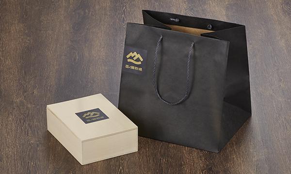 なかにしプレミアスペシャル和牛 サーロインステーキ ランプステーキの紙袋画像