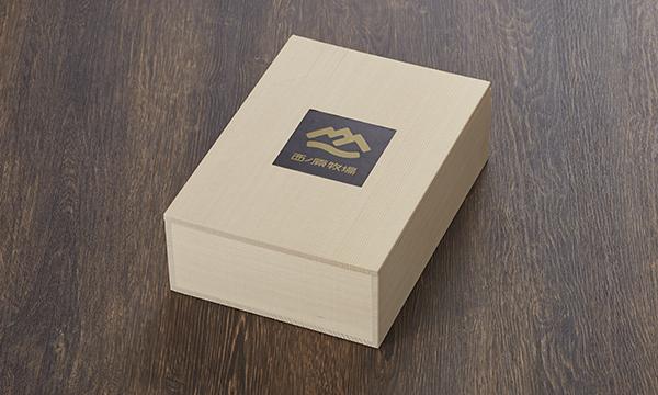 なかにしプレミアスペシャル和牛 サーロインステーキ ランプステーキの包装画像