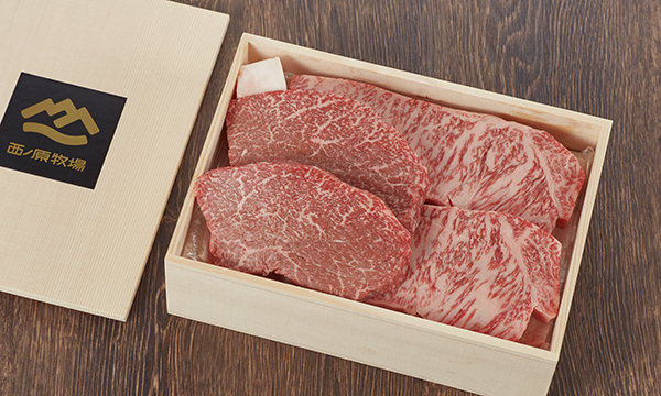 なかにしプレミアスペシャル和牛 サーロインステーキ ランプステーキの箱画像