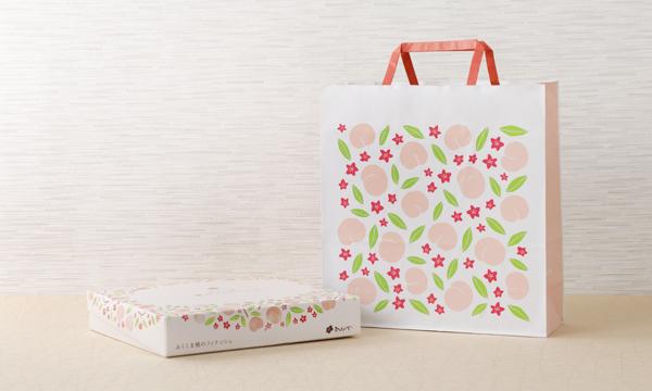 ふくしま桃のフィナンシェの紙袋画像