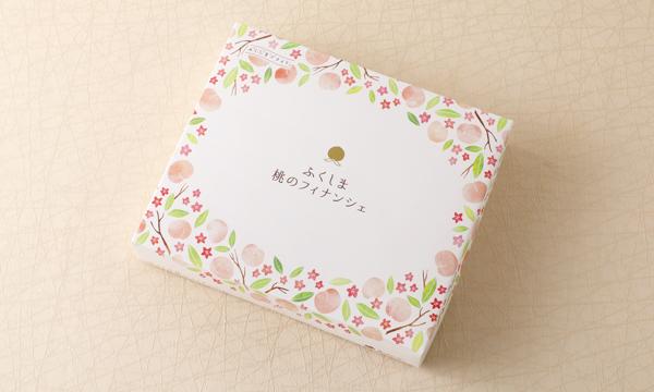 ふくしま桃のフィナンシェの包装画像