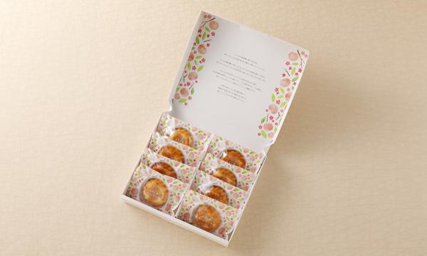 ふくしま桃のフィナンシェの箱画像