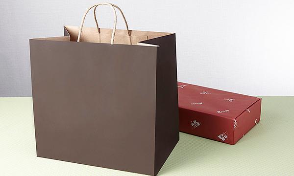 星降る街 Royal(ハムセット)の紙袋画像