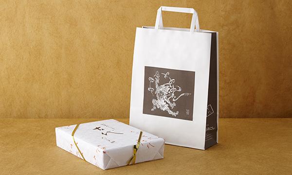 特選おこし 古代の紙袋画像