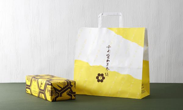 蜂蜜カステーラ 登録銘菓 蜜カスの紙袋画像