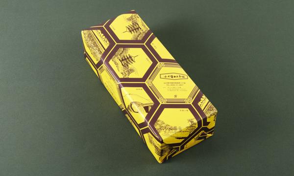 蜂蜜カステーラ 登録銘菓 蜜カスの包装画像