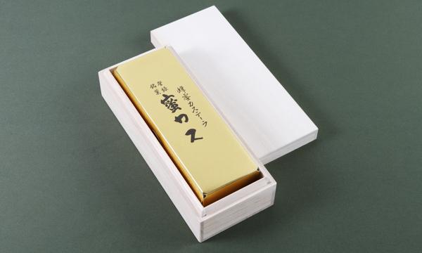 蜂蜜カステーラ 登録銘菓 蜜カスの箱画像