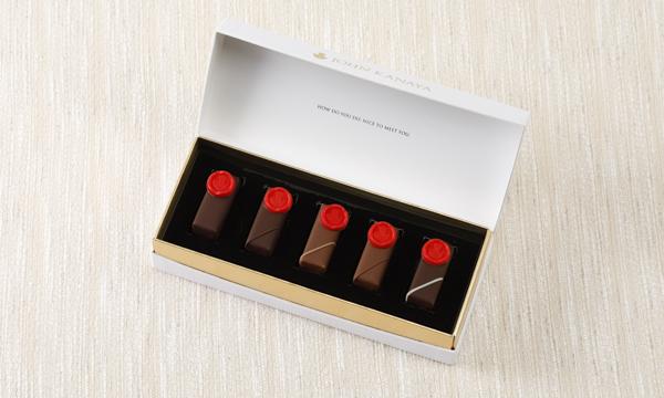 ボンボンショコラ スタンダードの箱画像