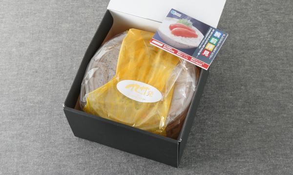 香味の蔵 からし明太子 ギフトセットの箱画像