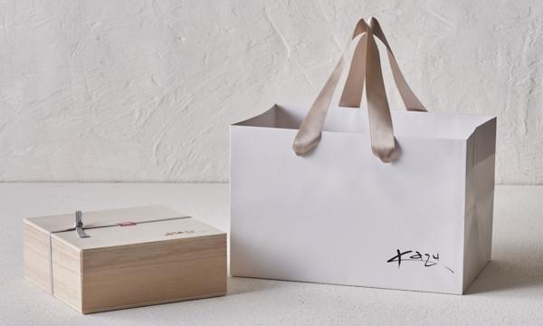 ブルーチーズのキッシュの紙袋画像
