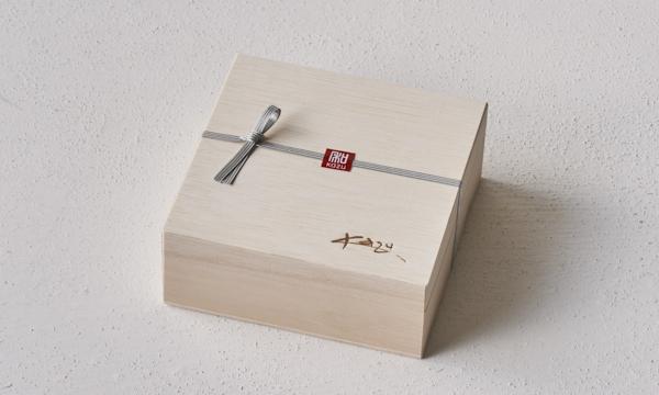 ブルーチーズのキッシュの包装画像