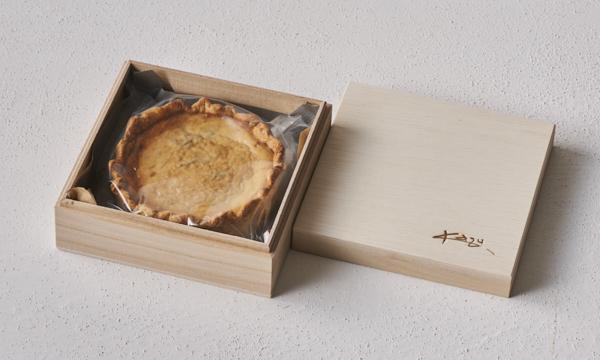 ブルーチーズのキッシュの箱画像