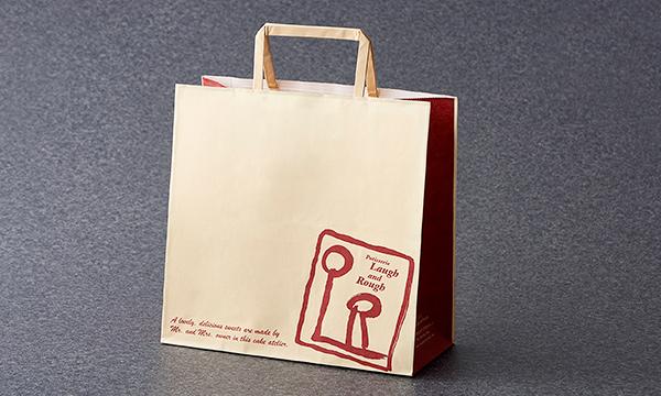 白壁ロールの紙袋画像