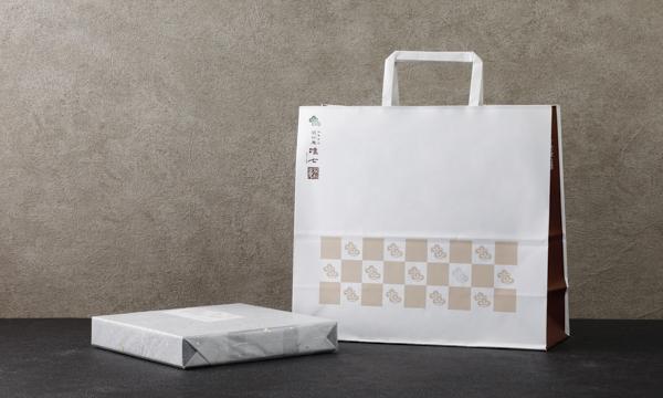 柿寿楽(かきじゅらく)6個【化粧箱】の紙袋画像