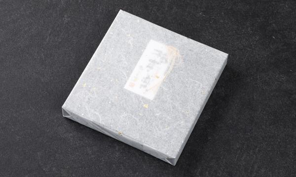 柿寿楽(かきじゅらく)6個【化粧箱】の包装画像
