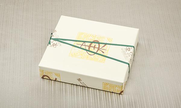 越後彩菓 ル・レクチェと妙高の赤茄子ギフトセットの包装画像